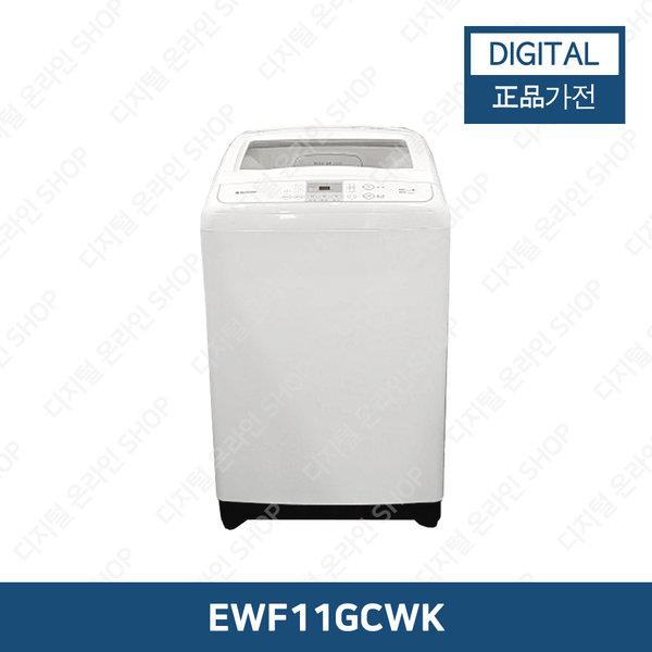 4D 세탁기