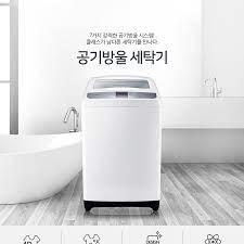 통돌이 세탁기