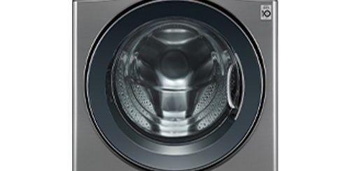 트롬 드럼세탁기